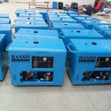 断电应急用5千瓦静音汽油发电机组