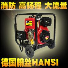消防泵4寸大流量气动柴油抽水机图片