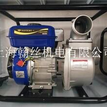 3寸汽油高压水泵卖价