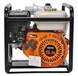 普通汽油輕便自吸水泵2寸口徑