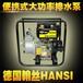 户外用2寸自吸柴油抽水机