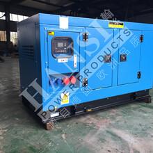 金属结构的焊接发电电焊机组400A500A选翰丝