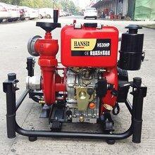 高压大流量离心自吸式手抬消防泵3寸图片