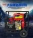 安防灭火供水机3寸柴油消防泵