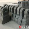 东辰蛇纹石破碎机锤头生产厂家