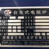 郑州二手台式热处理炉九成新出售热处理设备