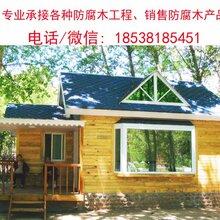 湖北天门重型高端木屋景区别墅施工设计