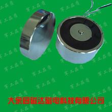 磁力穿透吸盘电磁铁,隔塑料吸物吸盘电磁铁