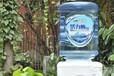 青羊万达送水桶装水瓶装水配送,蓝光系列怡宝冰川桶装水