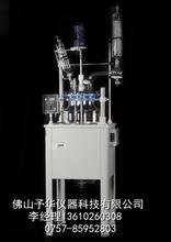 100L单层玻璃反应釜