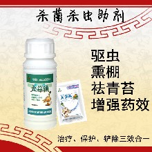 柑橘(ju)銹果病防治(zhi)以及柑橘(ju)紅蜘蛛特效藥(yao)大(da)蒜油圖片