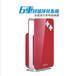 负离子室内空气净化器家用商用空气清新机