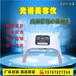 韩国光谱仪led光动力美容仪光谱仪多少钱