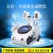 双头冷冻激光减肥仪价格40K爆脂仪负压射频溶脂仪厂家