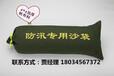 河北防汛沙袋厂家专业生产防汛沙袋防汛器材物资