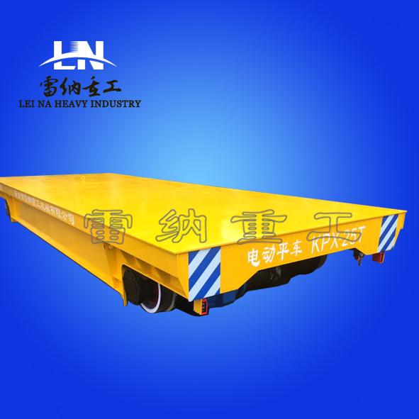 有轨电动平车KPX-50T低压轨道电动地平车平板车
