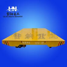 超宽台面分体全自动有轨电动运输平板车KPX-20T蓄电池式轨道平车
