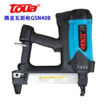 腾亚GSN40B瓦斯射钉器连发射钉器门窗紧固水泥线槽钉器瓦斯器图片