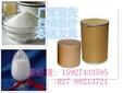 厂家供应合成香兰素,121-33-5,供应高浓度现货
