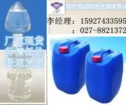 厂家自产自销菠萝酯CAS:2705-87-5图片