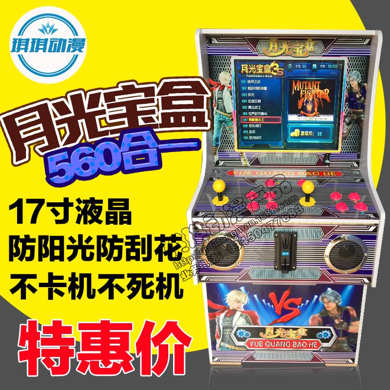 【格斗飞机游戏机】-玩具网