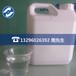 上海滬正透明玻璃抗菌涂料,抗菌率99.99%