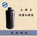 大理石表面加硬液,耐磨防水液