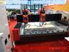 漳州玻璃雕刻机背景墙雕刻机微晶复合机厂家直销