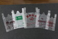 塑料袋厂家定做透明背心塑料袋塑料手提袋笑脸塑料袋