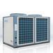 生能空气能热水器是更省电方更环保的产品DKRXRS-40ll