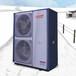 全球爱家空气能源热水器高效节能、安全环保运行成本低