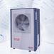 太原生能空气能节能先锋用于酒店学校游泳池洗浴中心