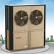 生能空气能热水器首选宾馆、酒店、学校、工厂、商住楼、桑拿浴室、游泳池、餐厅、专用节能热水器