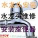 朝阳区维修水管改造管道马桶维修水龙头安装专业公司