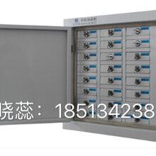航天润普直销薄24格手机屏蔽柜2016图片