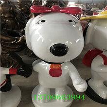 供应玻璃钢动物雕塑供应商、佛山动物狗雕塑定制
