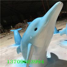 深圳玻璃钢动物雕塑厂、深圳玻璃钢动物雕塑价格优惠