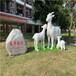 茂名玻璃鋼園林景觀雕塑、名圖園林玻璃鋼雕塑供應商