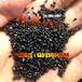 河南铜矿砂生产批发抛光喷砂除锈砂耐磨金刚砂铜矿沙厂家直供
