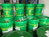 真空泵油机械泵油扩散泵油大连3号汇牌惠丰真空泵油