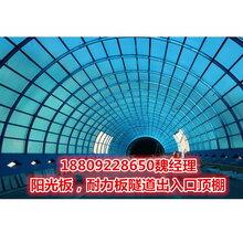 陜西陽光板耐力板供應:雙層三層四層陽光板,聚碳酸酯板,耐力板屋面頂棚圖片
