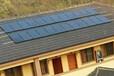 金路通260太阳能光伏板厂家直销分布式光伏发电