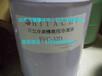 日立冷冻机用FVC-32D冷冻油