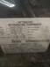 东莞HITACHI压缩机L800EL-144C3批量销售