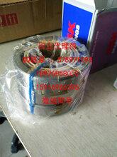 日立螺桿壓縮機維修用配件軸承套圖片