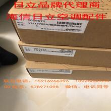 海信日立中央空调配件17F17782A变频模块图片