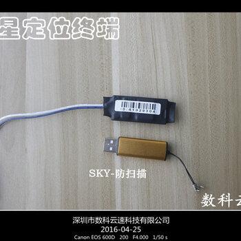 【信贷车辆安装的GPS定位如何防拆】-黄页88网