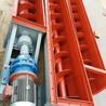 LS500U型螺旋輸送機A管式絞龍A無軸螺旋給料機