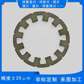 個性化生產墊圈激光鐳射加工,間隙片、調整插片、調整墊圈