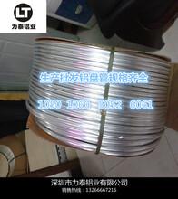 生产批发1060铝盘管5052铝盘管6061铝盘管